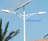 Solar LED Street Light 2700 Lumen